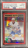 2016 2017 Anthony Beauvillier PSA 10 #47/50 RED PRISM OPC PLATINUM RC AUTO