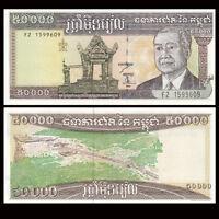 Cambodia 50000 50,000 Riels, 1998, P-49b, UNC