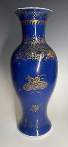 Antique Chinese 18th / 19th C. Powder Blue & Gilt Porcelain Qing Dynasty Vase