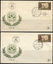 ISRAEL 1952 BILU SCOTT#72 TAB & SINGLE ON  TWO FIRST DAY COVERS