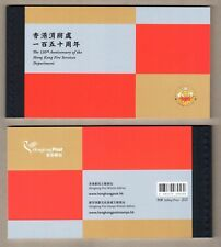 China Hong Kong 2018 150th Fire Services Department Booklet Fire Engine