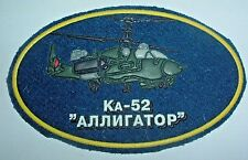 RUSSIAN PATCHES-HELICOPTER PILOT/CREW PATCH KA-52  'ALIGATOR' GREEN ON NAVY BLUE