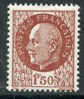 STAMP / TIMBRE FRANCE NEUF N° 517 ** PETAIN