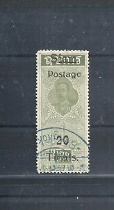 SIAM/THAILAND. POSTAL FISCALS ISSUE 20 TIALS USED  1907