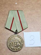 WW II Soviet USSR Medal For the Defense of Stalingrad №3