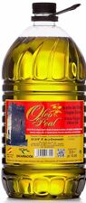 Picual Extra Virgin Gold Olive Oil 5Ltr (cold-pressed)- PREMIUM QUALITY