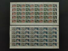 1989 Malaysia Full Sheet Stamp - Marine Life (Second Series)