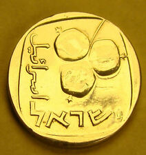 NLM KM#25b 5 Agorot Agora Israeli Israel Coin from the Agorah Series Holy Land