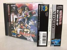 SNK Neo Geo CD Fuun Mokushiroku Savage Reign w/spine Japan JP GAME. z2188
