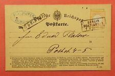 DR WHO 1874 GERMANY POSTCARD BERLIN CANCEL 182624