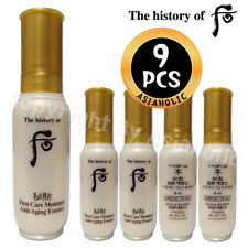 The history of Whoo Bichup Soonhwan Essence 8ml x 9pcs (72ml) Sample Newist Ver