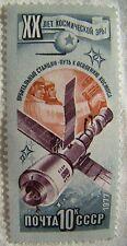 Russia Stamp 1977 Scott 4591 A2174  Mint MNH Space