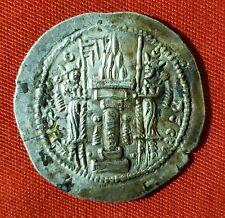 { Persia/ Sassanid, Sasanian Empire / Shapur Ii/ (Zolactaf) Ruled 309-379 Ad }