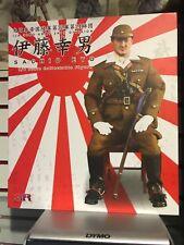 3R DID WWII JAPANESE IJA 32ND ARMY SACHIO ETO BOX FIGURE 1/6 Action Figure Toys