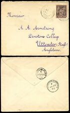 FRANCE to UTTOXETER 1892 STAFFORD RAILWAY STATION POSTMARK