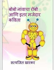 Bobo the Robo and Other Funny Poems : Children's Poetry in Marathi by...