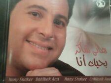 """Hany Shaker """"Bahibak Ana"""" Arabic Music CD 2002. Made in EGYPT.  BRAND NEW"""