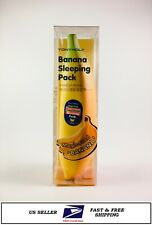 [ TONY MOLY ] Magic Food Banana Sleeping Pack 85ml