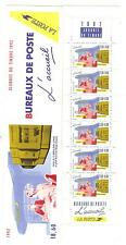 JOURNEE DU TIMBRE 1992 N° BC 2744 A