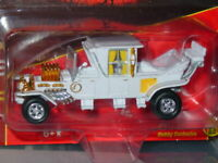 JOHNNY WHITE LIGHTNING MUNSTERS BARRIS KOACH COLLECTIBLE DIORAMA CHASE -Wht/Gold