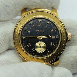 Vintage POBEDA Men Wrist Watch Mechanical Soviet Old working (659)