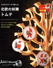 Jerry Roupe Scandinavian Fairy Cross Stitch - Japanese Craft Book SP3