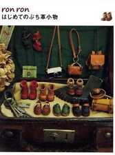 Ron Ron's My First Leather Zakka and Goods - Japanese Craft Book SP3