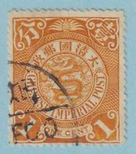 CHINA 111 USED COILED DRAGON NO FAULTS VERY FINE!