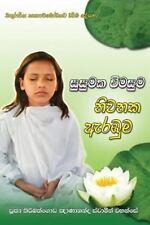 Susumaka Vimasuma Niwanaka Arabuma by Ven Kiribathgoda Gnanananda Thero...