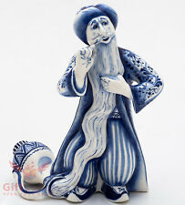 Gzhel Russian Handpainted Porcelain Figurine of Old Khottabych Старик Хоттабыч