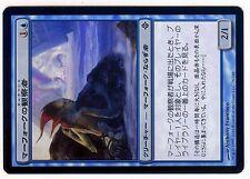 MAGIC JAPANESE CARD N°  76/248 Observatrice ondine