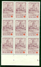 """Finland #B10v (178v), """"Cloud Covering Dome"""" variety as center stamp in Blk of 9"""