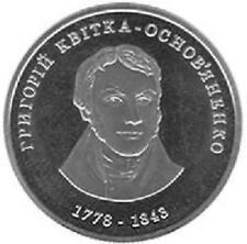 UCRANIA UKRAINE 2008. 2 UAH - BU UNC - H. KVITKA