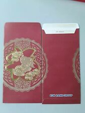 Ang Pao Red Packet  EON BANK 1pc