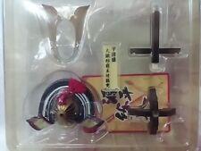 武外傳 源平絵卷Boford Mononofu japanese Weapon samurai helmet & katana sword GP103