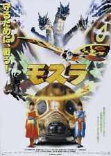 Mothra 1996 Poster 01 A2 Box Canvas Print