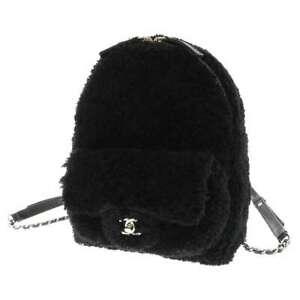 CHANEL Mini backpack Bore Black AS0604
