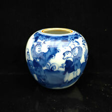 Chinese Hand-painted Blue and white porcelain Children playing pattern Jar  S005