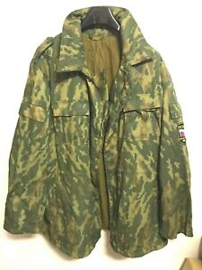 Russian Army FLORA VSR-93 Camo DEMI jacket with holster and hood sleeve patch