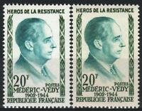 "FRANCE STAMP TIMBRE 1200 "" RESISTANT VEDY 20F VARIETE COULEUR"" NEUF xx LUXE M378"