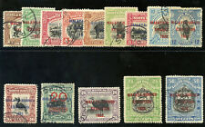 North Borneo 1922 Malaya-Borneo Exhibition set complete VFU. SG 253-275.