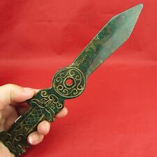 Beautiful green jade sword made Chinese style sword  carved long26CM B320