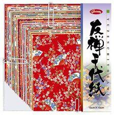JAPANESE ORIGAMI PAPER - YUZEN CHIYOGAMI 20 Designs 15x15cm 20 sets x9006