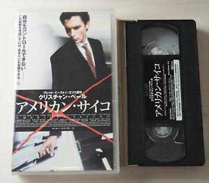 AMERICAN PSYCHO VHS VIDEO Japan Christian Bale Willem Dafoe