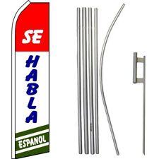 Se Habla Espanol #3 RWGB Swooper Flag & 16ft Flagpole Kit/Ground Spike