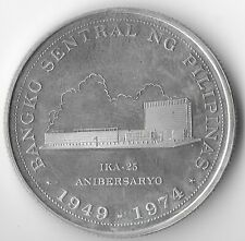 Philippines 25 Piso 1974 Central Bank Anniversary silver