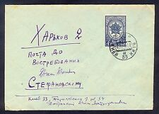 8498 USSR,1959,Cover from Kiev in Ukraina SSR to Kharkov with stamp Nr: 942B