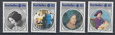 Seychellen 583 - 586 postfrisch 85. Geburtstag Königinmutter Elisabeth