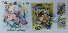 Iraqi Flowers Festival 2019 FDC Holographic Sheet and 2 Stamps Set MNH