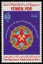 ✔️ SOUTH YEMEN 1979 - SOCIALIST PARTY - MI. 246 ** MNH OG  [ST01.14]